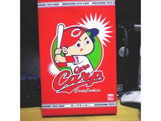 carp.jpg